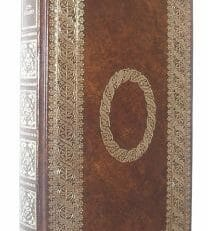 The Autobiography Of Benjamin Franklin Macdonald Heron c1970