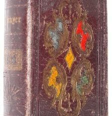 The Book Of Common Prayer Renshaw & Kirkman 1844