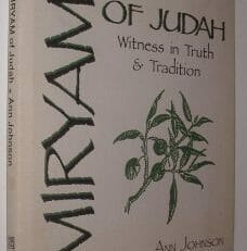 Miriam of Judah Ann Johnson Ave Maria Press Notre Dame 1987