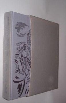 Rumpole John Mortimer Folio Society 1994
