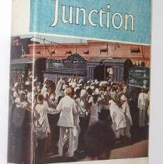 Bhowani Junction John Masters Michael Joseph 1956