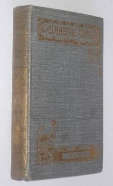 The Story Of Siena And San Gimignano Gardner Dent 1905