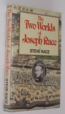 The Two Worlds Of Joseph Race Steve Race Souvenir 1988
