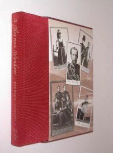 A Nervous Splendour Vienna 1888-1889 Frederic Morton Folio Society 2006