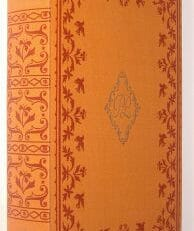 The Golden Treasury Of The Best Songs and Lyrical Poems Palgrave ca1960
