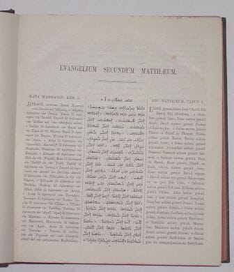 The Triglot Bible Old & New Testament 1890