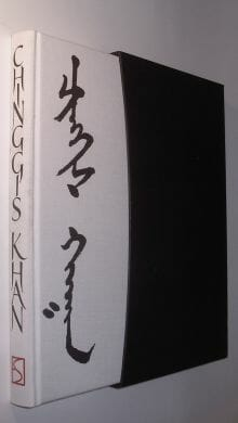 Chinggis Khan Golden History of the Mongols Folio Society 1995