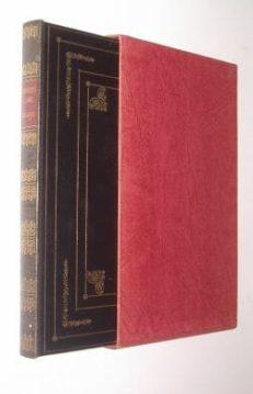 Charles Lamb Essays Folio Society 1963